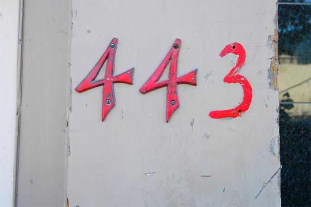443 © Dennis Mojado