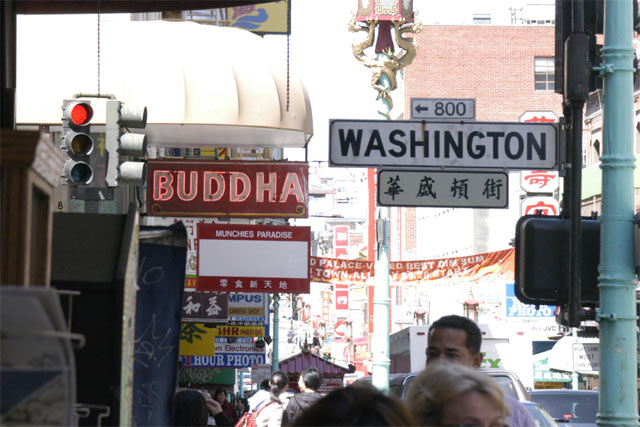 Buddha on Washington © Dennis Mojado