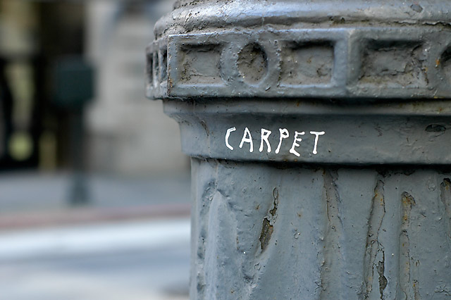 Carpet © Dennis Mojado
