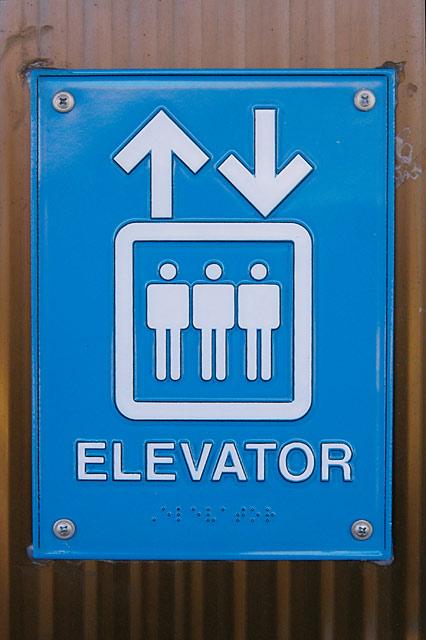 Elevator © Dennis Mojado