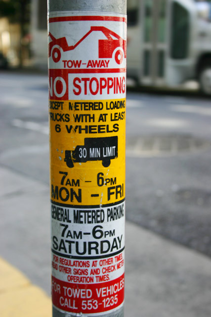 Parking Meter Stickers &copy; Dennis Mojado