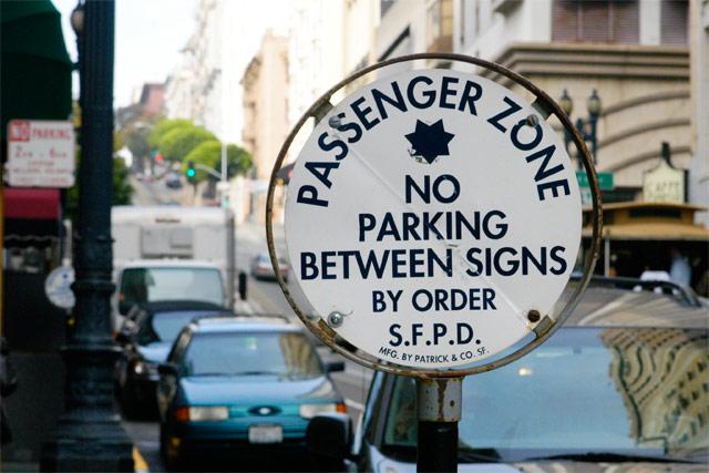 Passenger Zone © Dennis Mojado