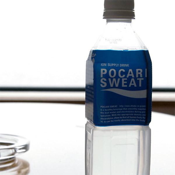 Pocari Sweat © Dennis Mojado