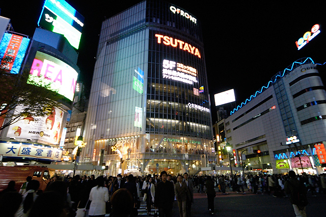 Shibuya Crossing I © Dennis Mojado
