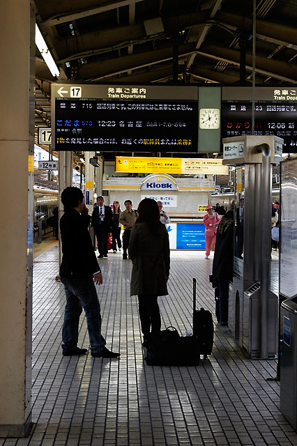 Shinkansen Track 17 © Dennis Mojado