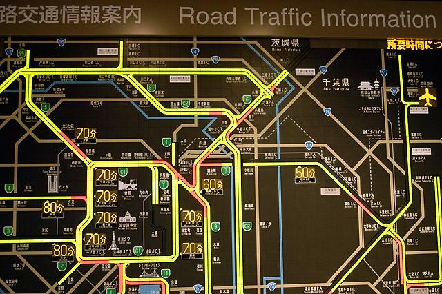 Tokyo Traffic © Dennis Mojado